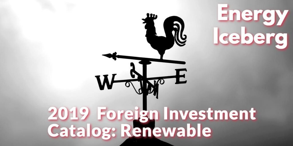 Energy Iceberg - Title Image - 2019 Foreign Investment Catalog - Renewable